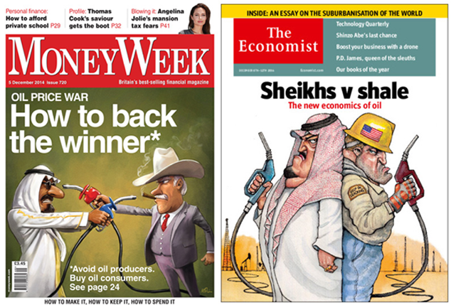 MoneyWeek cover is the same as The Economist – but out a day